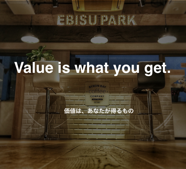 Value is what you get 価値は、あなたが得るもの at Ebisu Park