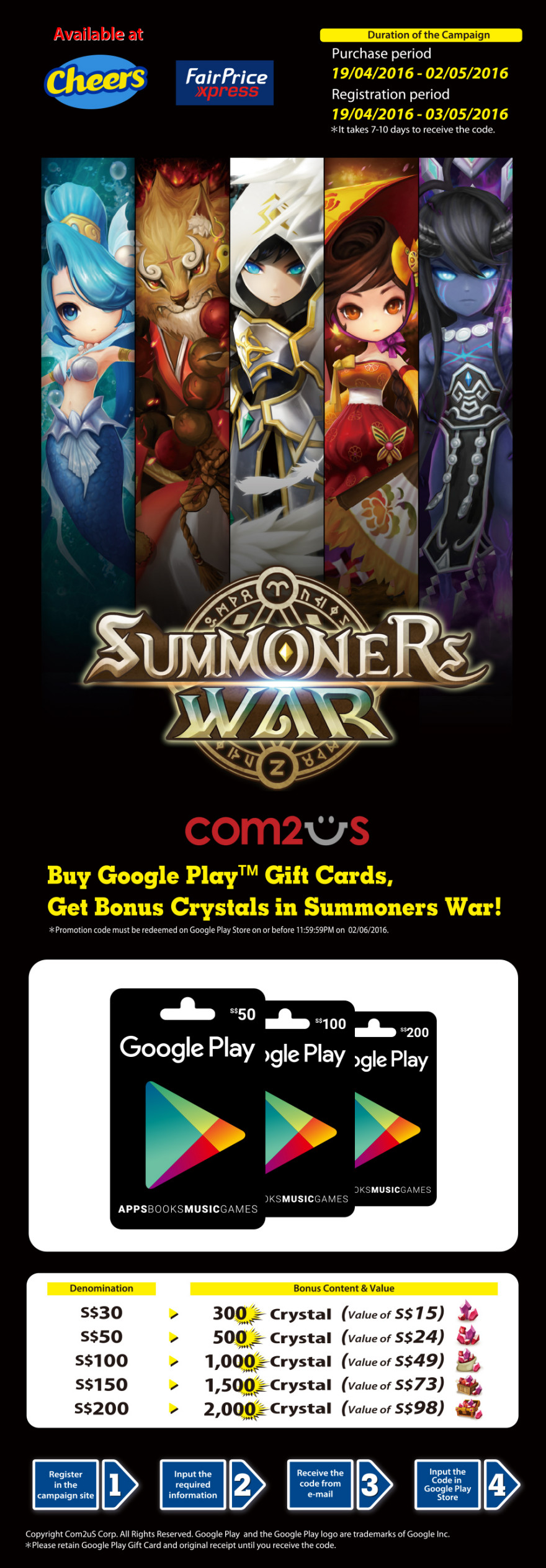 Cheers & Summoners War Game Promo Code Item Giveaway Campaign!Start Notice