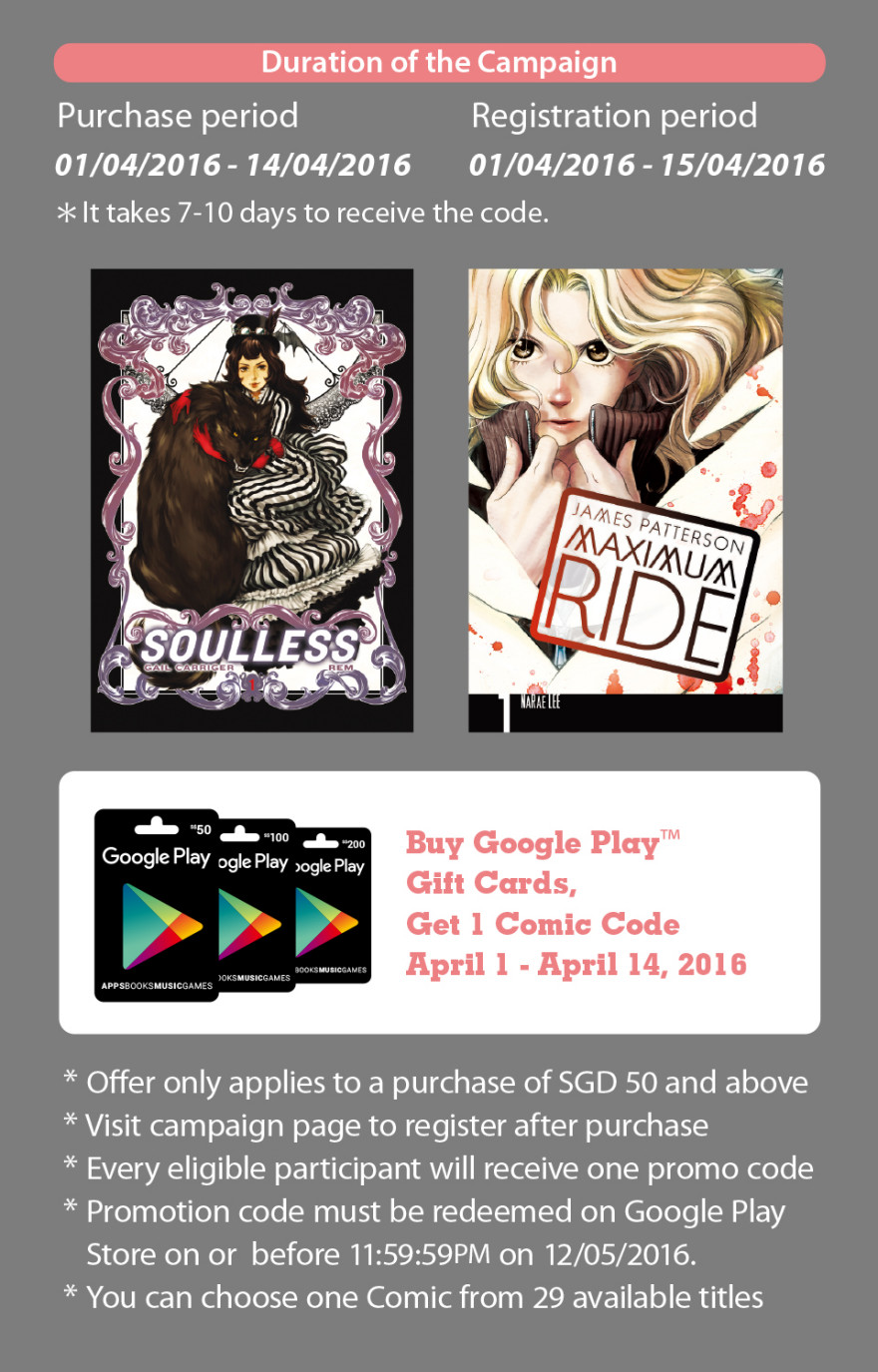 Google Play Gift Card Comic Code Present Campaign!Start Notice