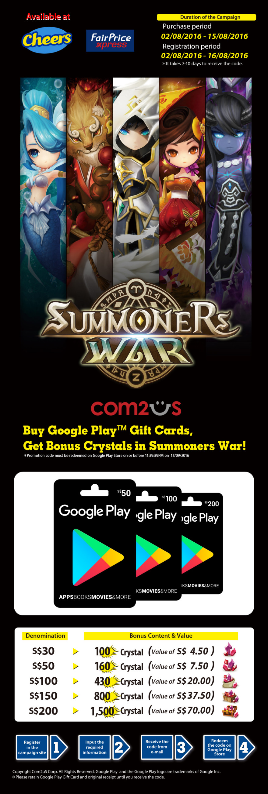 Cheers and Summoners War Giveaway Campaign !Start Notice