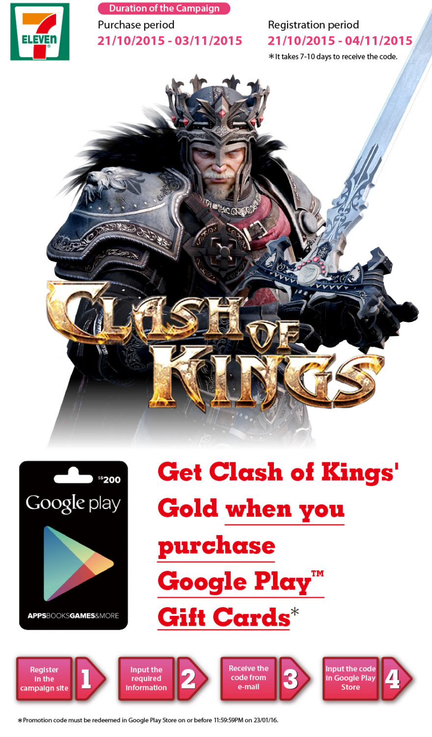 7-Eleven&Clash of Kings Game Promo Code Item Giveaway Campaign!Start Notice