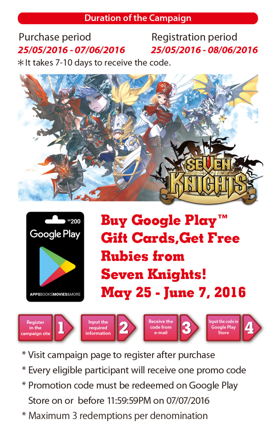 7-Eleven & SEVEN KNIGHTS Game Promo Code Item Giveaway Campaign!Start Notice
