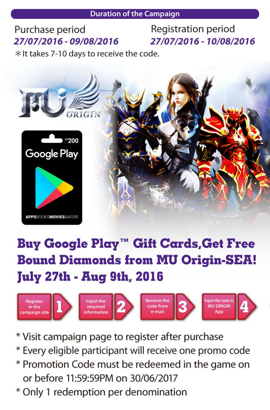 7-Eleven & MU Origin Game Promo Code Item Giveaway Campaign!Start Notice